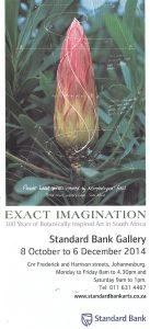 Exact imagination