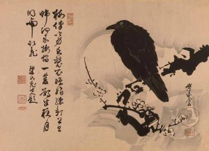 Kawanabe Kyosai's Crow on a Snowy Plum 1880s
